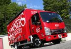 Image of Isuzu truck N65.150 twin rear wheel with curtainside body belonging to customer Skinners Brewery